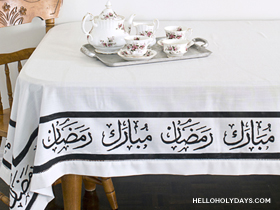 DIY Ramadan Tablecloth