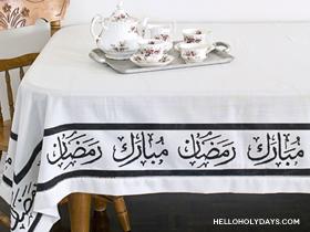 DIY Ramadan Tablecloth
