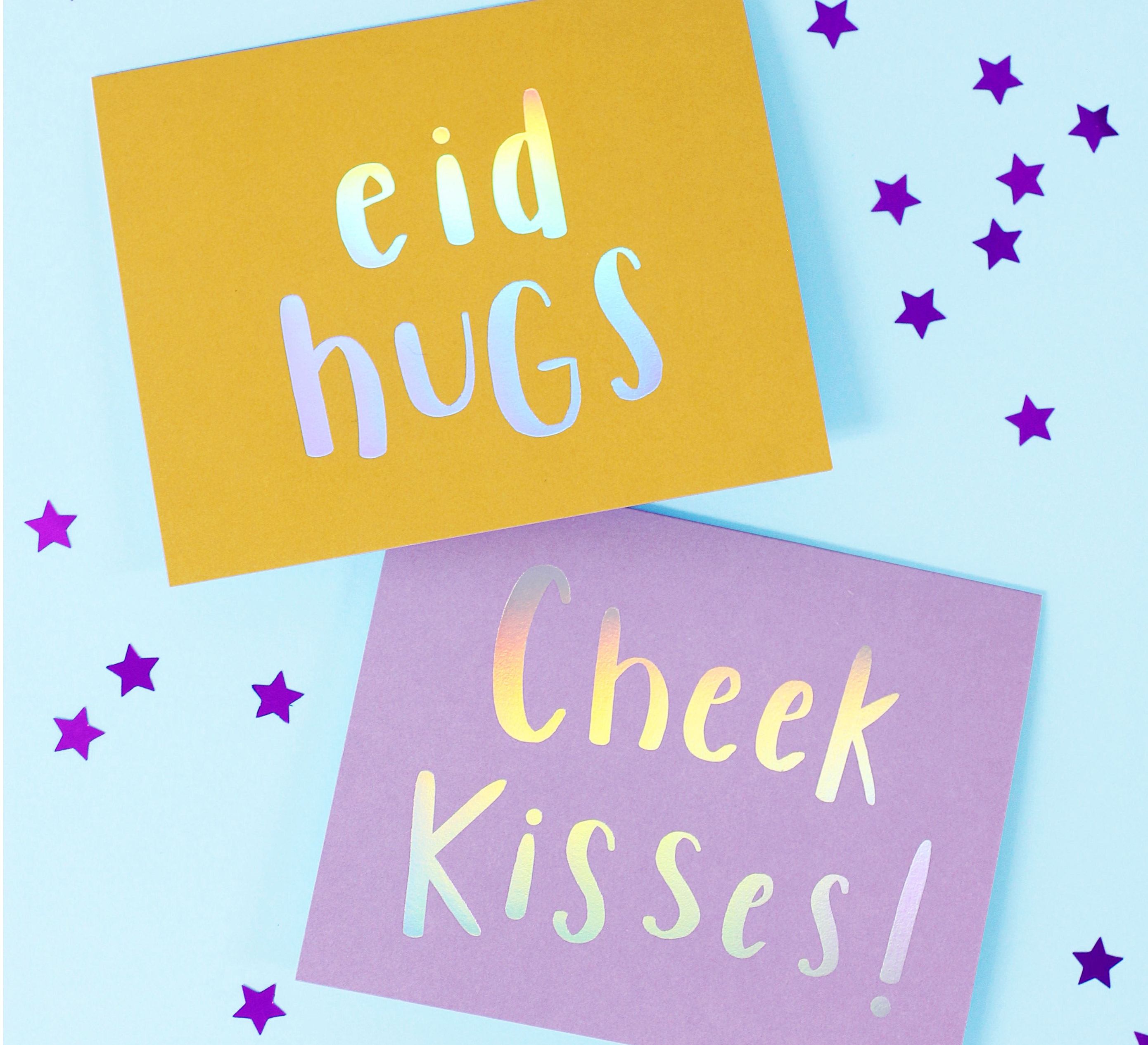 Ramadan and Eid al Fitr Greeting Cards by Hello Holy Days!