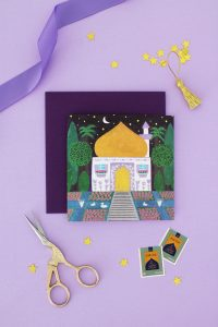 Ramadan Eid al Fitr greeting card by Hello Holy Days!